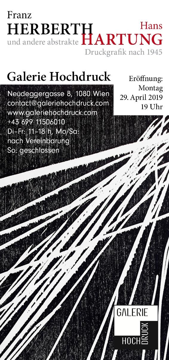 Galerie Hochdruck Fine Prints - News/Current Exhibition